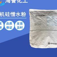 四川销售德国德固赛农业生产体系硅憎水粉P750