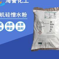 四川销售美国道康宁SHP50农业生产体系硅憎水粉