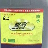 深圳正宗黑豹防水涂料厂家,黑豹牌防水材料价格,正宗黑豹防水