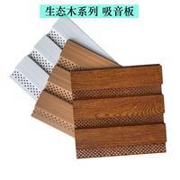 玉树生态木墙裙板长城板厂家