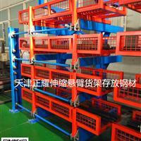 伸缩悬臂货架单层存放4吨5层36吨钢材货架
