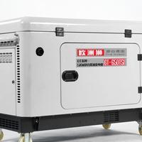 5千瓦静音柴油发电机畜牧业用