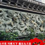 浮雕九龙壁-寺院九龙壁石雕-九龙壁浮雕厂家