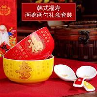 陶瓷中国红万寿无疆寿碗礼盒套装