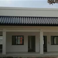 新式平方屋顶瓦 别墅屋面瓦 钢结构屋顶瓦 新型高分子仿古筒瓦