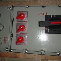 BXQ-5/K200防爆配电箱