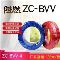 金环宇电线电缆ZC-BVV户外双皮单芯线家用国标阻燃4平方铜芯线