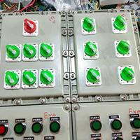 BXMD51-10/16K/200防爆照明开关箱