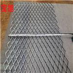 江苏钢板网  建筑钢格网  钢板网规格