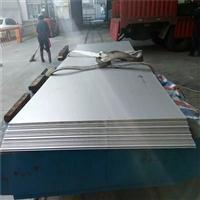 254SMo钢板现货切割
