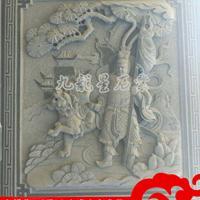 石材浮雕生产厂家 石材浮雕价钱 九龙星石业