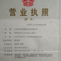 宁津双利建材设备有限公司