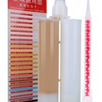 美缝剂 瓷砖 AB双组份施工填缝剂白管水性真瓷胶厂家批发供货