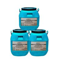 AMP-100二阶反应型防水材料销售