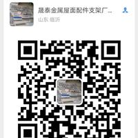 兰陵晟泰钢构支架厂
