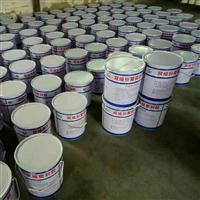 改性聚硫密封胶标准