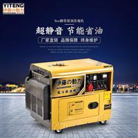 伊藤5KW柴油发电机YT6800T3-ATS