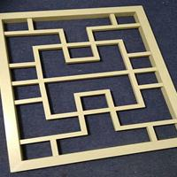 花格铝合金窗-橡木色铝花格专业生产厂家