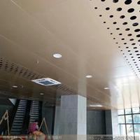 铝扣板 方型铝天花板 铝天花板 铝扣板(暗扣)方型天花板
