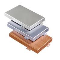 2mm铝单板价格 铝单板生产厂家报价