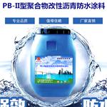 PB(II)型聚合物改性沥青防水涂料路面防水涂料