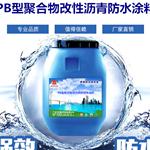 PB型道桥聚合物改性沥青防水涂料路桥防水专用