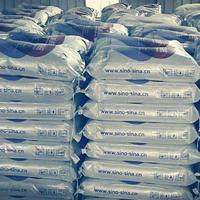 高平市聚合物防水砂浆养护方法 安徽丙乳砂浆,晋城灌浆料厂家