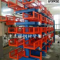 天津钢材货架8字优势:节省 安全 方便 快捷