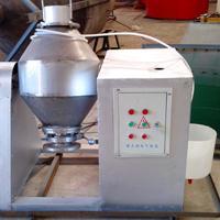山东双锥混合机饲料添加剂混合的理想设备