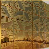 鹰潭市不规则穿孔铝板-透光装饰铝板图片