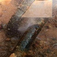专业从事管道漏水准确漏点,埋地给水管漏水检测服务