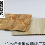 泰安市竹木纤维集成墙板生产厂家