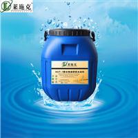HUT-1型聚合物改性沥青防水涂料云南厂家国标包过检