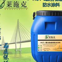 HUT聚合物改性沥青防水涂料 耐高温防水涂料