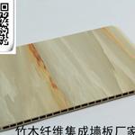 娄底竹木纤维集成墙板快装护墙板厂家直销