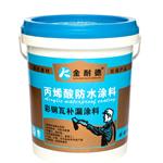 金耐德丙烯酸(彩钢瓦)补漏防水涂料