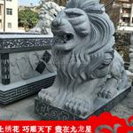石狮子多少钱-石狮子雕刻价格