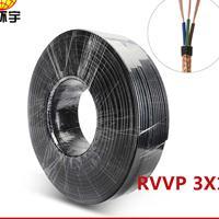 现货批发金环宇电线电缆 RVVP 三芯1.5纯铜屏蔽电缆信号电源线