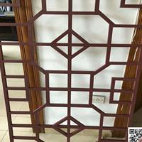 景墙中式窗花格定制铝花格厂家