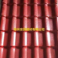 河南郑州安固树脂瓦性能强,耐老化,抗腐蚀,使用寿命长