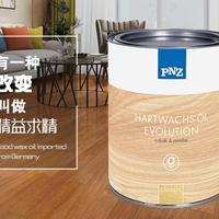广东中山木蜡油成批出售,厂价直销德国PNZ木蜡油,一桶起订