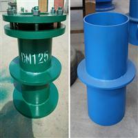 柔性防水套管国标a型b型刚性防水套管人防密闭套管招商