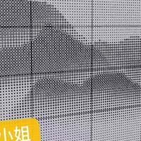 新型建筑外墙铝单板冲孔图案-幕墙装饰铝板穿孔山水画设计
