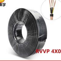 深圳厂家金环宇电缆 四芯屏蔽电缆RVVP 0.75平方屏蔽信号控制线