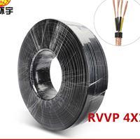 深圳市金环宇电缆 国标RVVP屏蔽电缆4x1.0平方纯铜信号通讯控制线