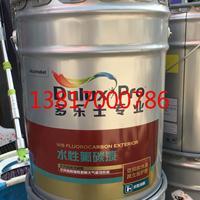 多乐士专业水性氟炭漆A898-65155