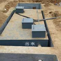 淮安洗滌廠污水處理設備專用