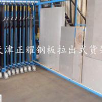 钢板拉出式货架 拉出式板材货架 铝板立式存放架