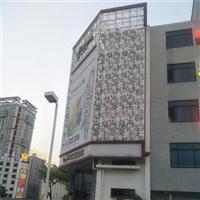 清远假日酒店数控雕花雕刻铝单板背景墙装饰