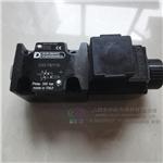 MD1D-TC/55-110V迪普马电磁阀